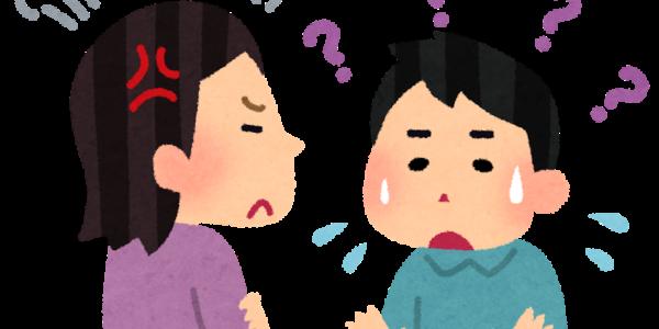 自閉症を持つ子についての、いくつかの考え方